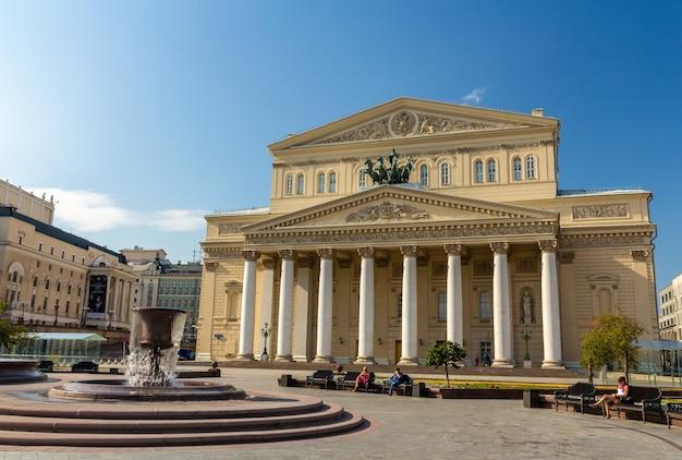 Teatr bolszoj w moskwie, rosja