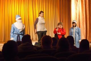 Teatr żółty