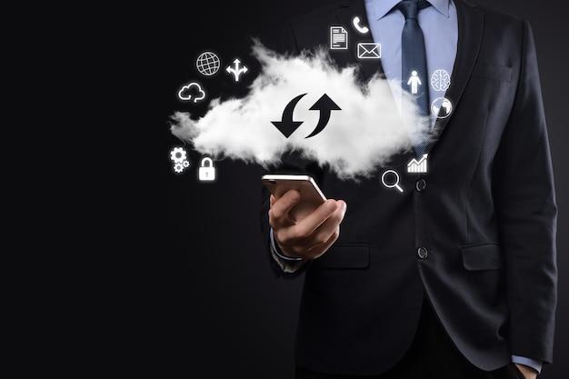 Technologia chmury. znak przechowywania w chmurze z dwiema strzałkami w górę iw dół w ciemności. przetwarzanie w chmurze, duże centrum danych, infrastruktura przyszłości, koncepcja cyfrowego ai. symbol wirtualnego hostingu.