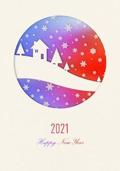 Tęcza wzór karty szczęśliwego nowego roku z domem pod płatki śniegu