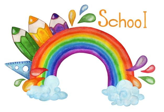 Tęcza z chmurkami ołówki na nim i napis szkoła ilustracja dla dzieci handdrawn