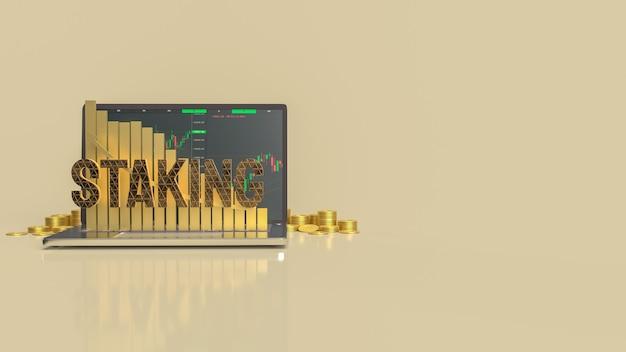 Tekst stakowania na notebooku dla waluty lub koncepcji biznesowej renderowania 3d