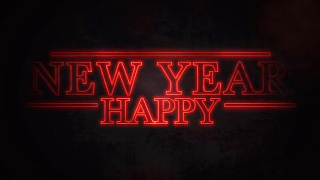 Tekst wprowadzający szczęśliwego nowego roku w stylach star war w przestrzeni, retro tło. elegancki i luksusowy dynamiczny styl do ilustracji klubowych i rozrywkowych