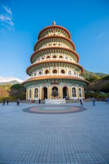Tianyuan temple z błękitne niebo, najbardziej znane miejsce dla turystów na tajwanie