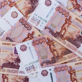 Tło banknotu rosyjskich rubli wynoszącego pięć tysięcy
