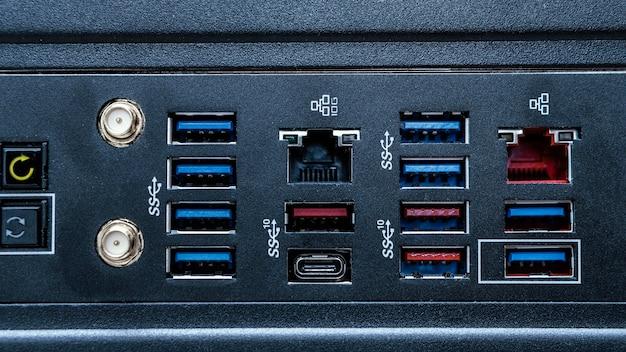Tło przełącznika sieci portu