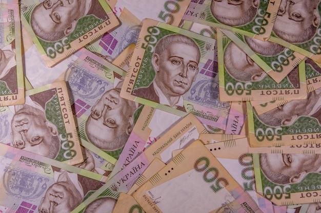 Tło ukraińskich banknotów pięćset hrywien