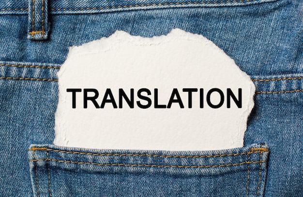 Tłumaczenie na rozdartym tle papieru na koncepcji dżinsów biznesowych i finansowych