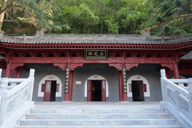Tradycyjna architektura świątyni trzech bogów w li shan, xian w chinach