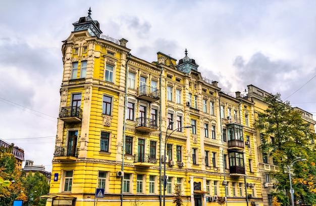 Tradycyjna architektura w kijowie, stolicy ukrainy