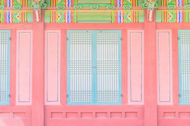Tradycyjna kultura turysta korea pałac