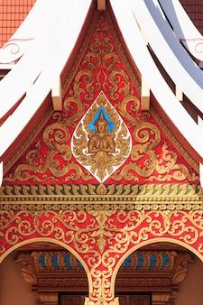 Tradycyjna sztuka w stylu laosu