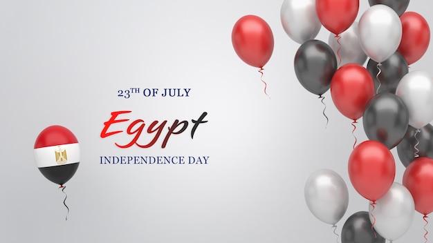 Transparent uroczystości z balonami w kolorach flagi egiptu.