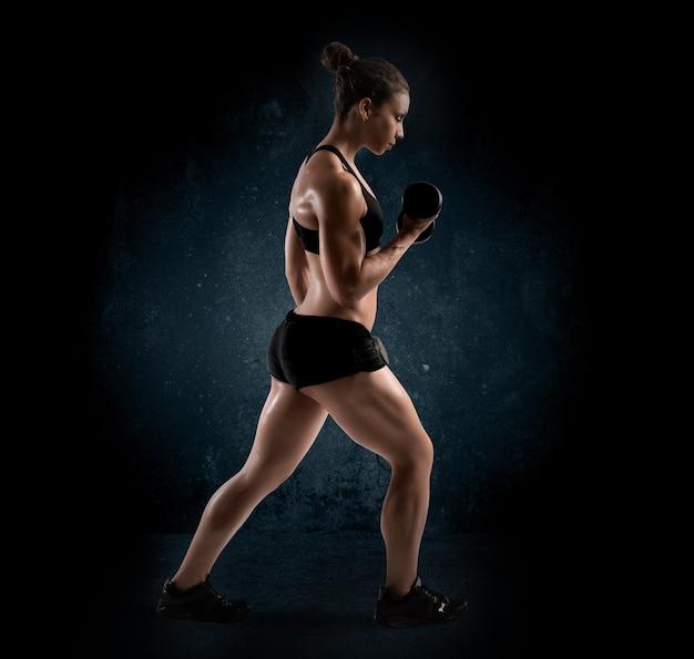 Trening kobiety