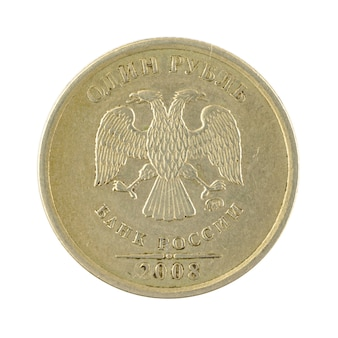 Tylna strona starej i zardzewiałej monety 1 rubla na białym tle zdjęcie