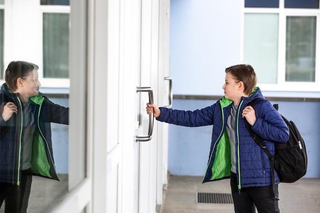 Uczeń idzie do szkoły podstawowej, koncepcja edukacji
