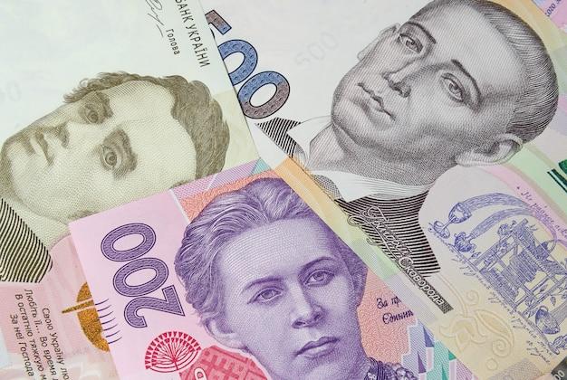 Ukraińskie pieniądze papierowe z bliska