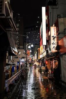 Ulica japońskiego krajobrazu miejskiego
