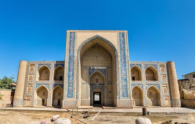 Ulugbek madrasa w bucharze. miejsce światowego dziedzictwa unesco w uzbekistanie