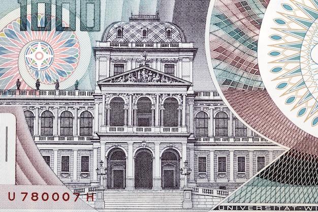 Uniwersytet wiedeński z austriackich pieniędzy