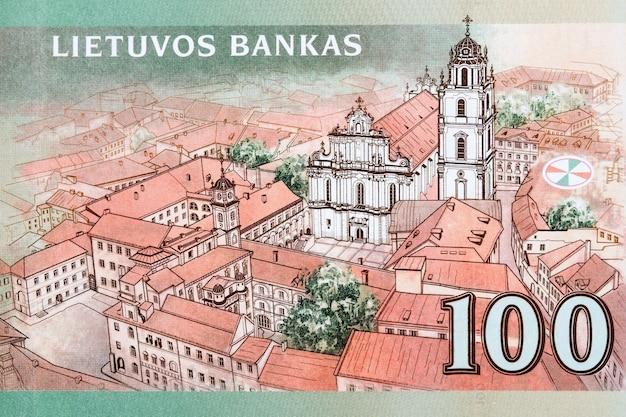 Uniwersytet wileński z litewskich pieniędzy