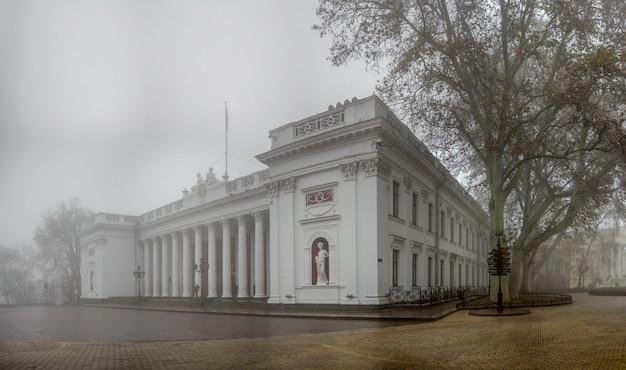 Urząd miasta gminy przy bulwarze primorsky w odessie na ukrainie w mglisty jesienny dzień