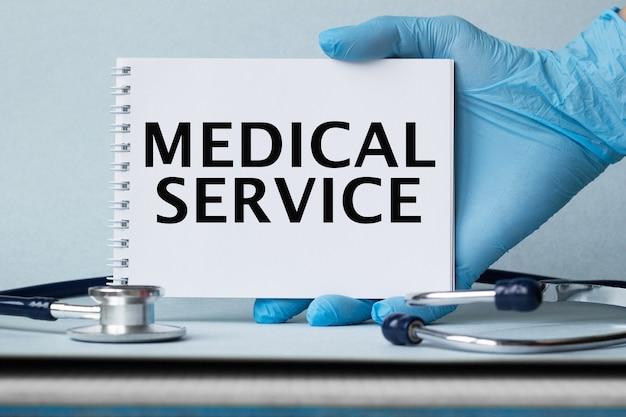 Usługa medyczna . niebieski kitel. informacja medyczna