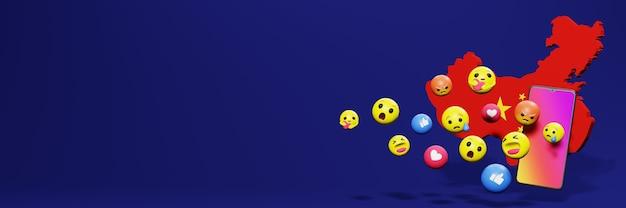 Użyj emoticon w chinach na potrzeby telewizji społecznościowej i tła strony internetowej, puste miejsce