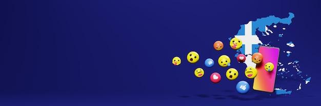 Użyj emoticon w grecji na potrzeby telewizji społecznościowej i tła strony internetowej, puste miejsce