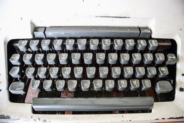 Vintage maszyna do pisania