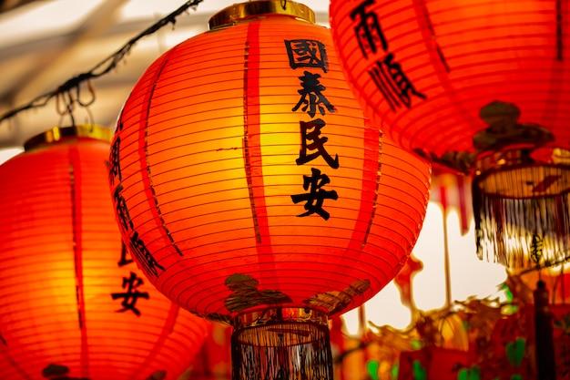 W świątyni wisiały chińskie lampiony, by błogosławić guotai minan