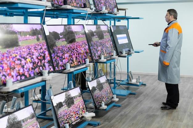 Warsztaty z montażu telewizorów