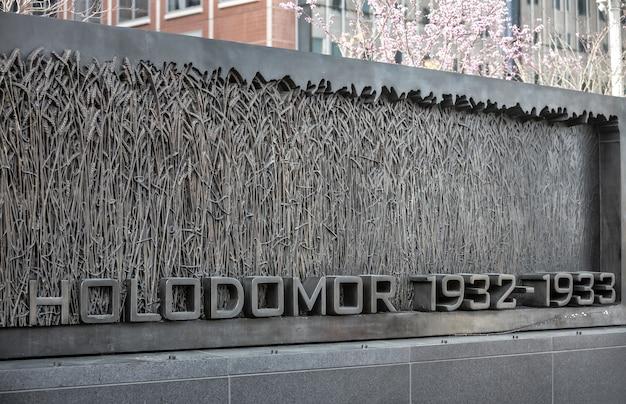 Waszyngton dc, usa - 31 marca 2016: pomnik hołodomoru oddaje cześć milionom ofiar ludobójczego głodu na ukrainie w latach 1932-1933, nakazanego przez radzieckiego dyktatora józefa stalina
