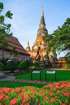 Wat yai chaimongkol, dziedzictwo ayutthayaworld, tajlandia.