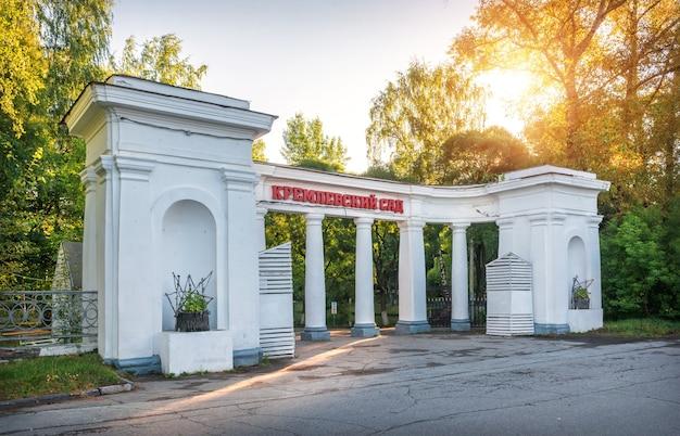 Wejście do ogrodu kremla w wołogdzie w słoneczny letni dzień. podpis: ogród kremla