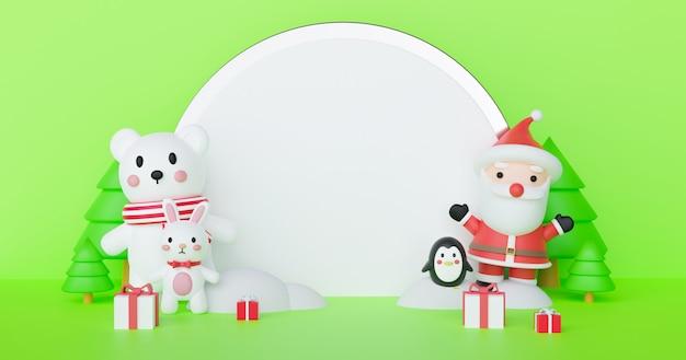 Wesołych świąt i szczęśliwego nowego roku, obchody bożego narodzenia z mikołajem i przyjaciółmi z miejscem na tekst. renderowanie 3d.