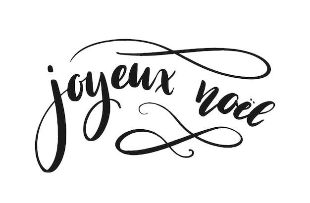 Wesołych świąt wektor napis w języku francuskim