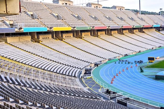 Wewnętrzny widok olimpijski stadium, barcelona, hiszpania