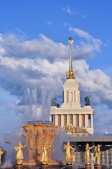 Widok na fontannę przyjaźni narodów i centralny pawilon w parku