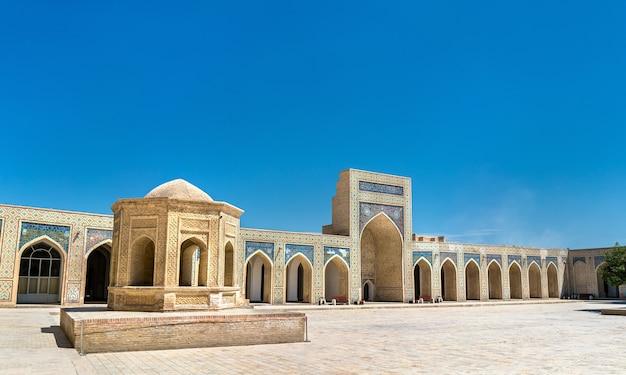 Widok Na Meczet Kalyan W Buchara, Uzbekistan. Azja Centralna Premium Zdjęcia
