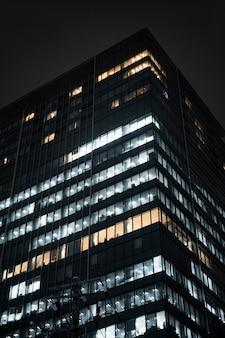 Widok Na Nowoczesny Budynek Miejski Premium Zdjęcia