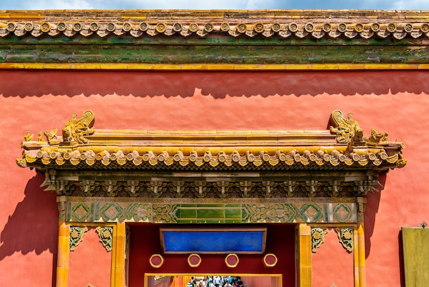 Widok na zakazane miasto w pekinie, chiny