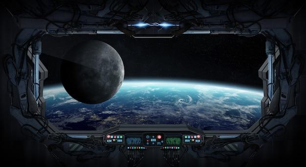 Widok planety ziemia z wnętrza stacji kosmicznej
