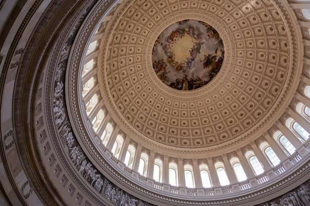 Widok wewnętrzny biblioteki kongresowej.