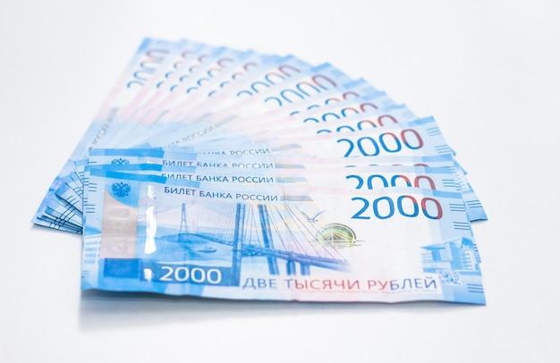 Wiele banknotów znajduje się na białym tle w formie wachlarza