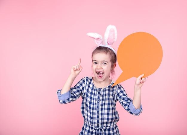 Wielkanocny portret cute little girl z miejscem na tekst.