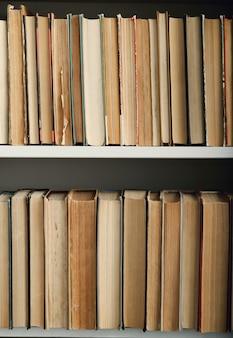 Wiersz książek, koncepcja literatury