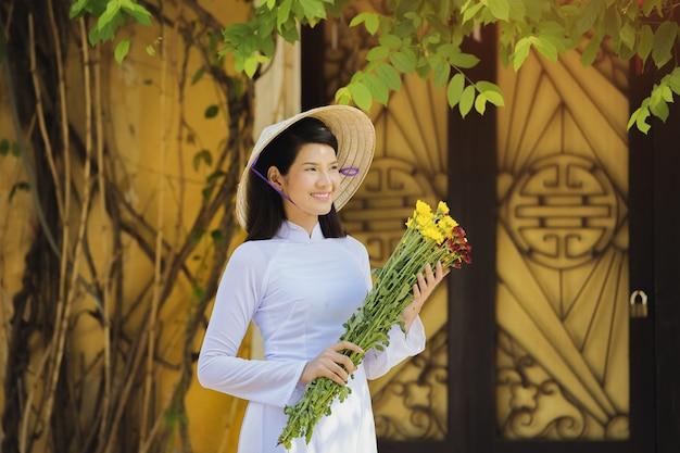 Wietnamska dziewczyna