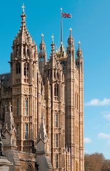 Wieża pałacu westminsterskiego