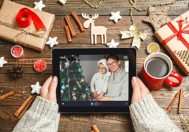Wybór prezentów świątecznych w koncepcji interenet